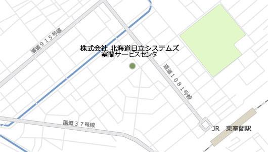 北海道 日立 システムズ